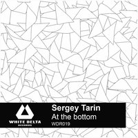 At the bottom — Sergey Tarin