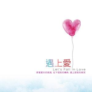 Leo Ku - Wang Liao Shi Jian De Zhong