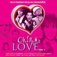 Oh! My Love Vol.2 — Oh! My Love