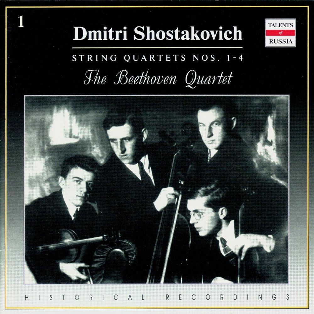 shostakovichs chamber music and musical tradition Dimitri shostakovich 91k likes musician/band  see more of dimitri shostakovich on facebook.