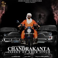 Chandrakanta — CASH MANN