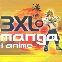 3XL Manga i Anime — сборник