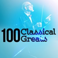 100 Classical Greats — сборник