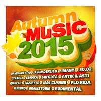 Autumn Music 2015 — сборник