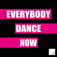 Everbody Dance Now — сборник