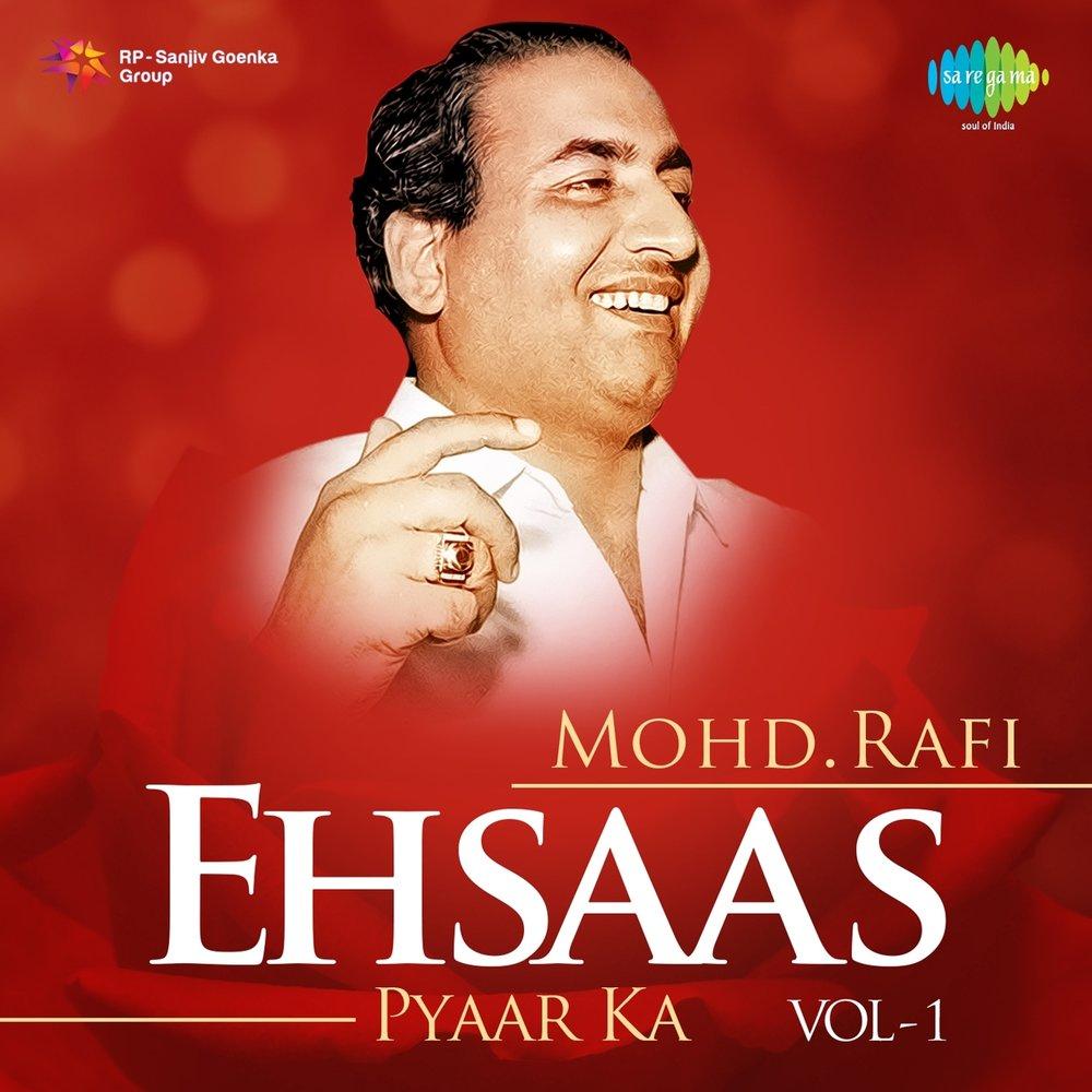 Chahunga Main Tujhe Hardam Albums Name: Mohammed Rafi, Lata Mangeshkar