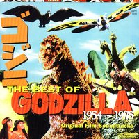 The Best Of Godzilla 1954-1975 — сборник