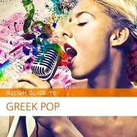 Rough Guide to Greek Pop — сборник
