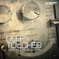 Deep Touched #12 — сборник