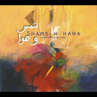 Shams W Hawa (Sunny and Breezy) — Issa Boulos