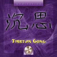 Tibetan Gong & Singing Bowls Meditation — The Sacred Meditation Society