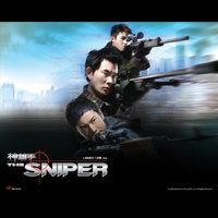The Sniper [[神鎗手電影原聲] — Henry Lai