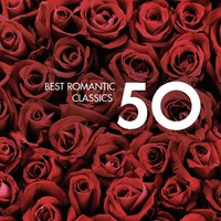 50 Best Romantic Classics — сборник