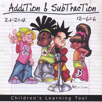 Addition and Subtraction — De-U Records