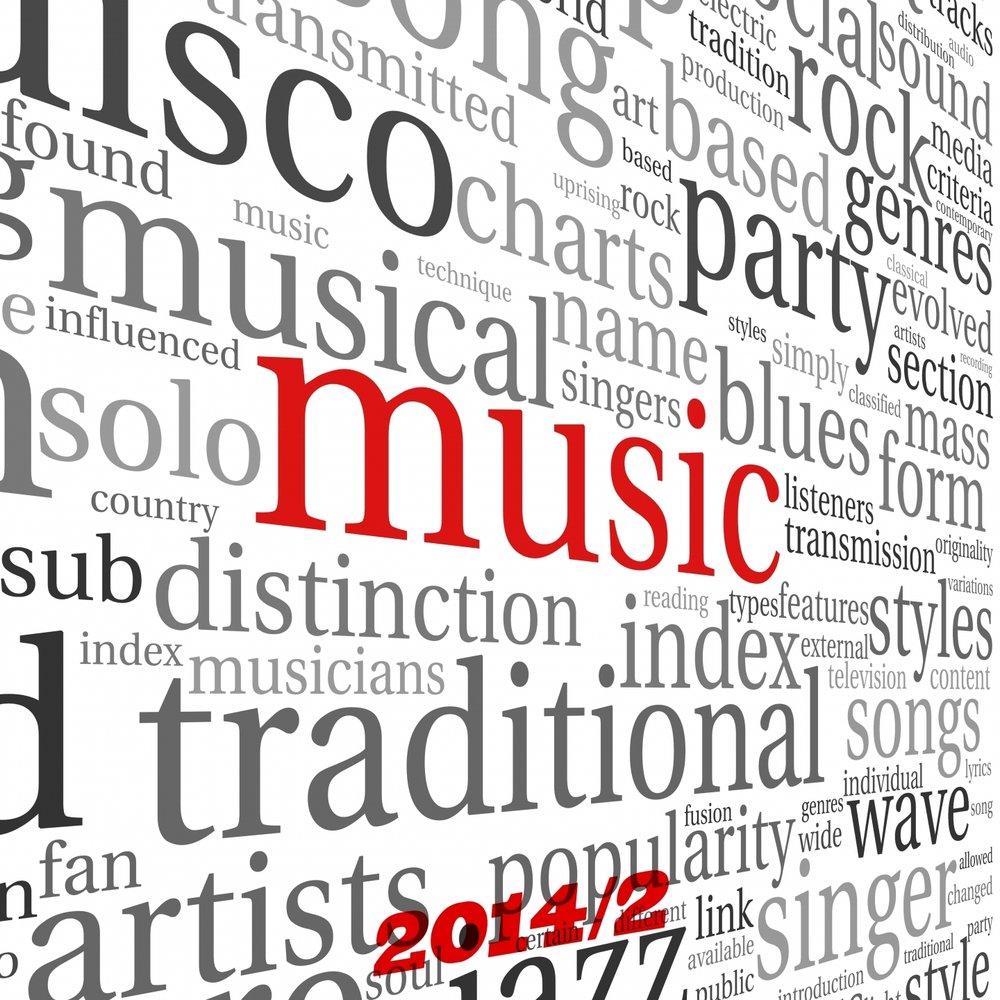 pop-kultura-tekst