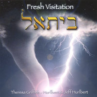 Fresh Visitation — Theresa Griffith