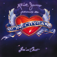 Rick James Presents The Stone City Band: In 'N' Out — Stone City Band