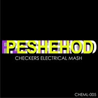 Peshehod — Checkers Electrical Mash