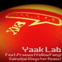 สะกดใจ — Yaak Lab, Praewa Yellow Fang