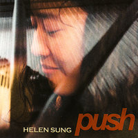 Push — Marcus Strickland, Helen Sung