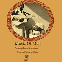 Music of Mali - Regional Music in Afrika — сборник