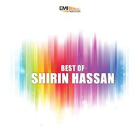 Best of Shirin Hassan — Shirin Hassan