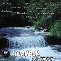 Kalambur Lounge Time, Vol. 2 — сборник