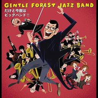 Dakedo Konyawa Bigband!! — Gentle Forest Jazz Band