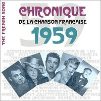 The French Song / Chronique De La Chanson Française - 1959, Vol. 36 — сборник