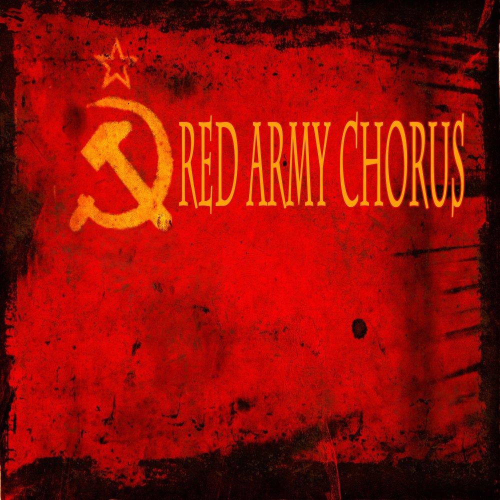 песни российской армии слушать