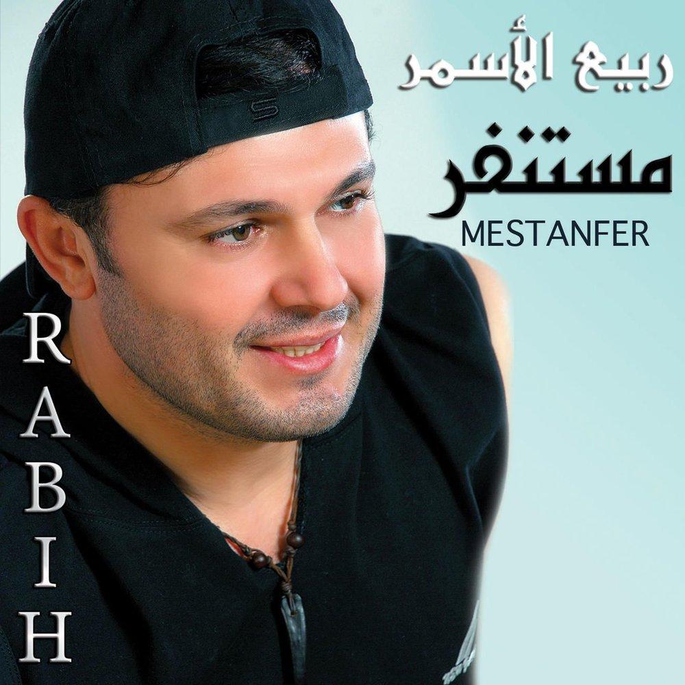 DJ Ziad - Get On It / Ruff DJ