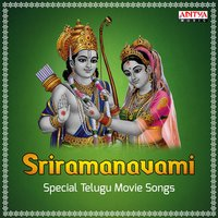 Sriramanavami - Special Telugu Movie Songs — сборник