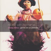 Music with No Name - Global Africa, Vol. 4 — сборник