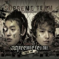 Spin Off - EP — Supreme Team