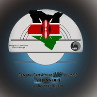 Essential East African Hits, Vol. 3 — сборник