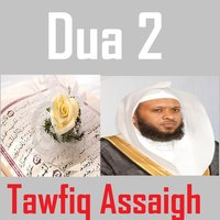 Dua, Vol. 2 — Tawfiq Assaigh