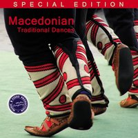 Macedonian Traditional Dances — сборник