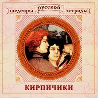 Советская музыка 30-40-х годов