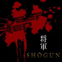 Shogun — Deep Red