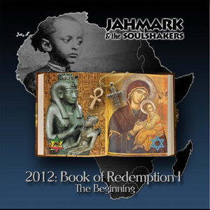 Jahmark & the Soulshakers - Humiliation 1700 B.c.e.
