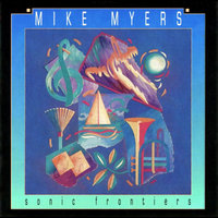 Sonic Frontiers — Mike Myers