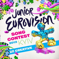 Junior Eurovision Song Contest 2013 — сборник