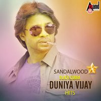 Sandalwood Black Cobra Duniya Vijay Hits — сборник