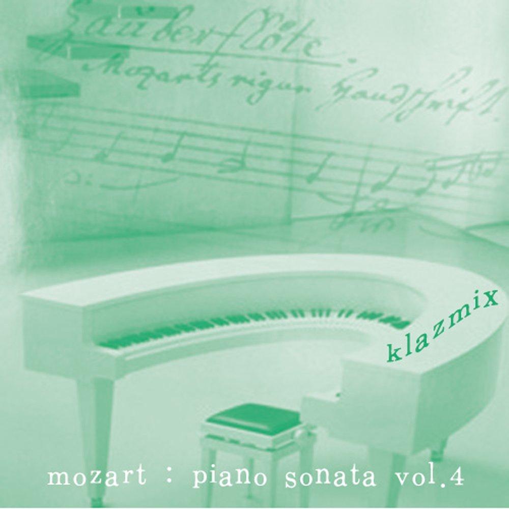 mozart music piano