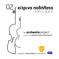 The Orchestra Project, Vol. 2 — Kitrina Podilata