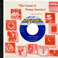The Complete Motown Singles Vol. 9: 1969 — сборник
