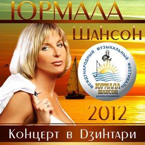 Наталья Верещагина - Лысенка моя