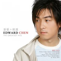 The Greatest Hits — Edward Chen
