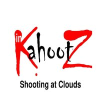 Shooting At Clouds — In Kahootz