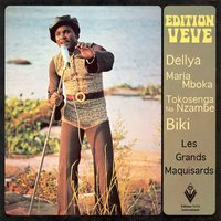 Edition Veve: Les Grand Maquisards — Dalienst, Orchestre Grands Maquisards, Les Grands Maquisards
